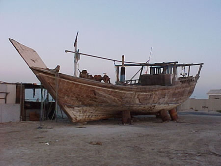 Another Dhow Under Repair