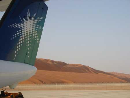 Saudi Aramco Plane at Shaybah