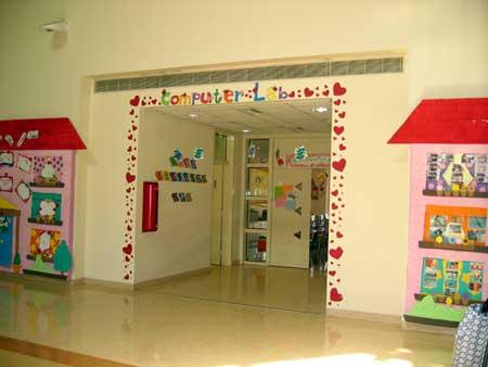 Kingdom School in Riyadh (1)