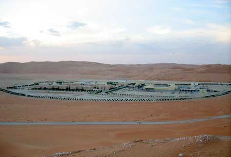 Shaybah Camp and Office Facilities
