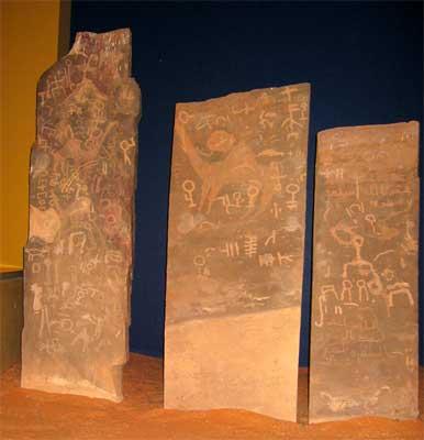 Riyadh Museum (2)