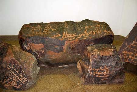 Riyadh Museum (6)