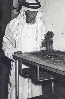 Saudi Man Making Coffee