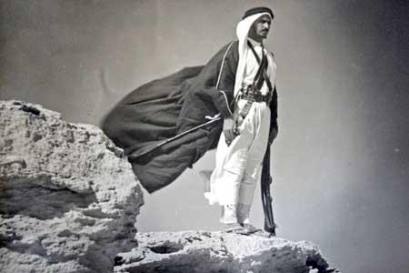 Saudi Guard