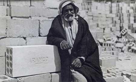 Bedouin Watchman
