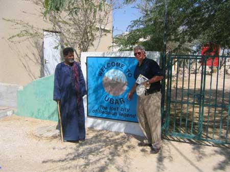 Lost Bedouin City of Ubar