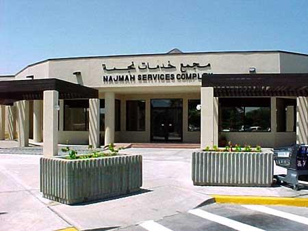 Mail Center Complex