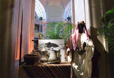 Saudi Arabian Artifact