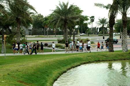 Dhahran Walking Path