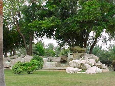 Abqaiq - The Friendly City