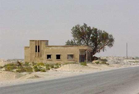 Old Half Way House (1)