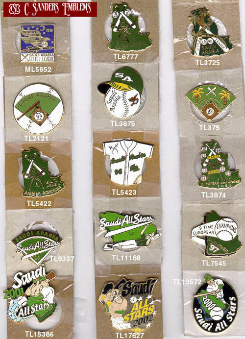 Saudi All Stars Pins for Various Years