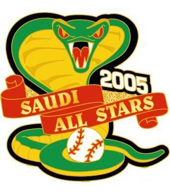Saudi All Stars Little League T-Shirt Logo 2005