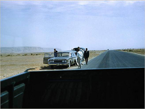Saudi Arabia 1960s (2)
