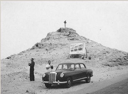 Saudi Arabia 1960s (9)