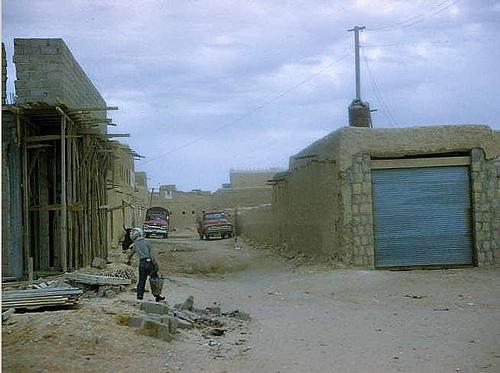 Saudi Arabia 1960s (10)