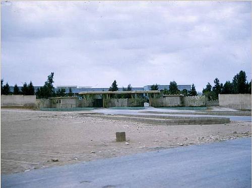 Saudi Arabia 1960s (16)