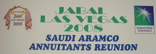 Saudi Aramco Reunion 2008 Logo