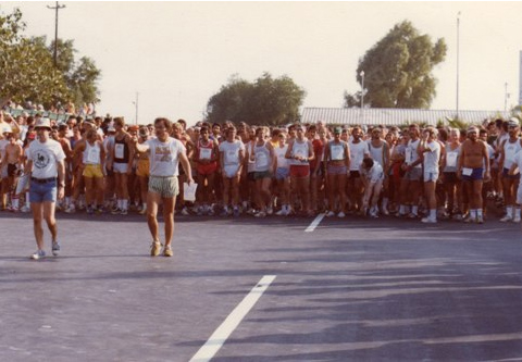 1978 Dhahran Road Race