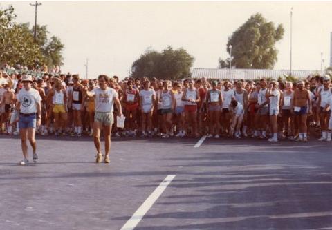 1978 Dhahran Road Race