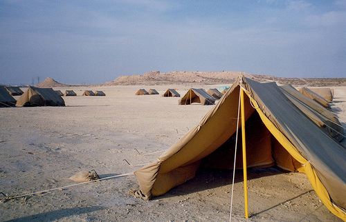 Camp within Dhahran Camp