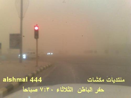 Sand Storm in Riyadh (8)