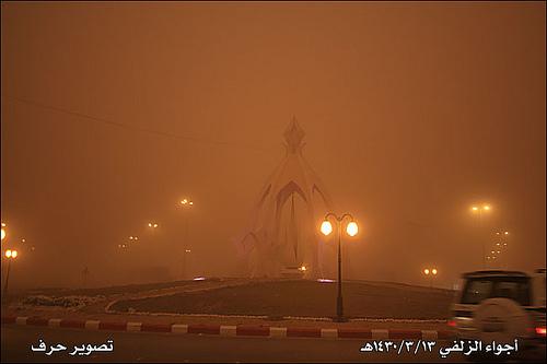 Sand Storm in Riyadh (1)