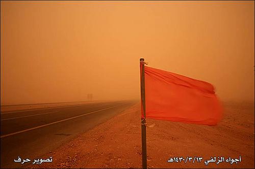 Sand Storm in Riyadh (4)