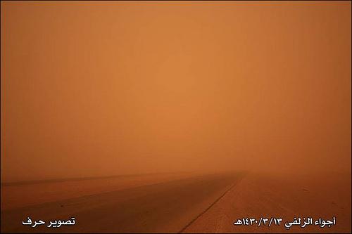 Sand Storm in Riyadh (5)