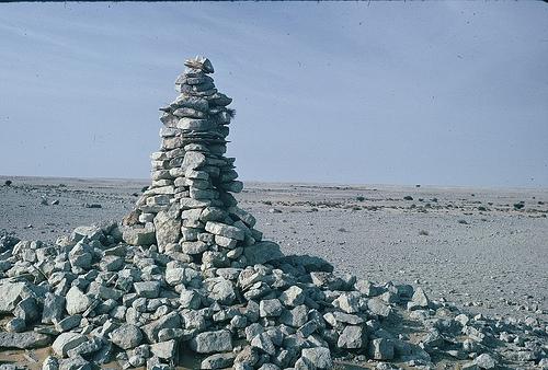 Near Yabrin (1)