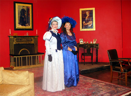 Lady Bracknell and . . .