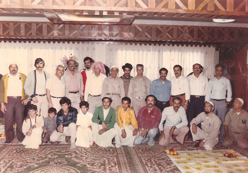 Aramco Office Services, circa 1980s