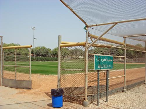 Dhahran Lifestyles Tour (3)