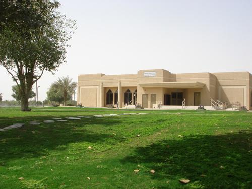 Dhahran Lifestyles Tour (19)