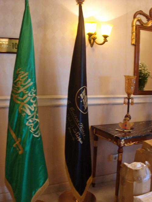Jeddah (9)