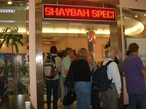 Shaybah (2)