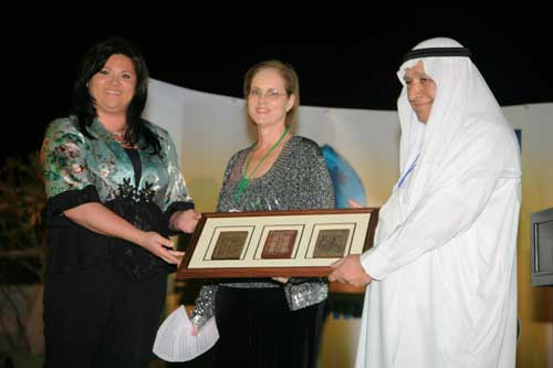 2009 KSA Reunion (9)