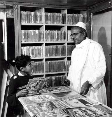 Al Khobar Book Store
