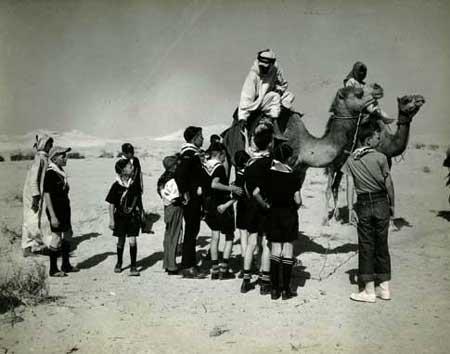 Aramco Cub Scouts