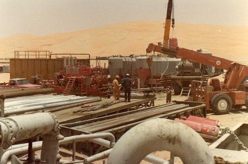 Aramco Drilling Rig Drill Pipe
