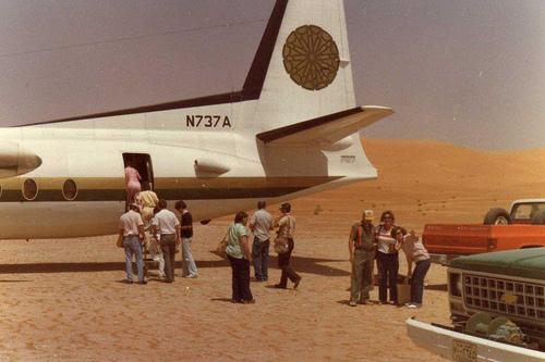 Abqaiq Tour Group Returns to Plane