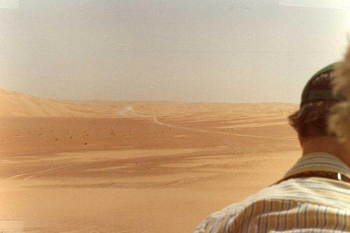 Rub Al Khali Landscape