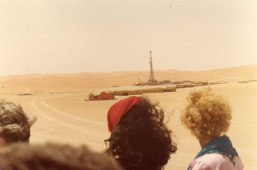 Approaching Drilling Rig