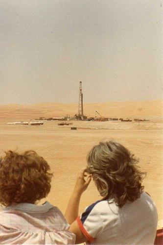 Aramco Drilling Rig - Rub Al Khali