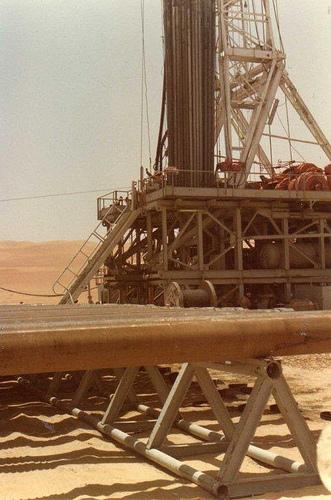 1981-5-26,15,Aramco drilling rig,img075