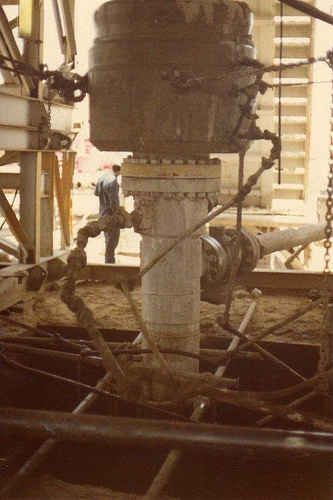 Center of Drilling Rig