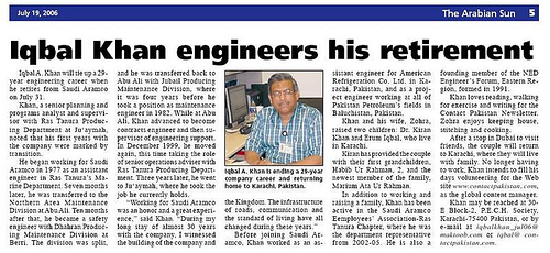 Iqbal Khan's Retirement Article
