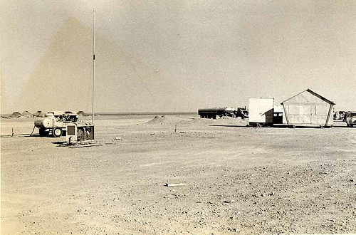 Start of Construction at Shubah APU - 1956