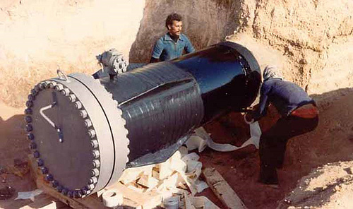 KM 1035 - October 1983