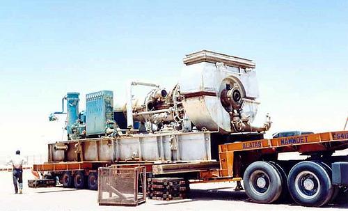 Turaif Turbine 1